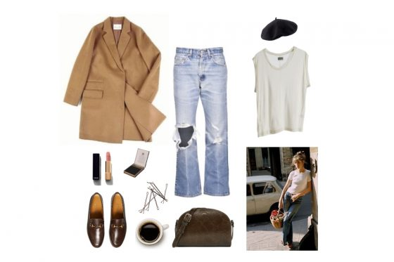 Weekly Outfit Inspiration
